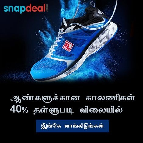 snapdeal-coupons