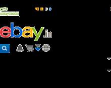 eBay கூப்பன்ஸ்